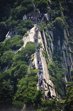 Mount Hua - An example of how steep the paths are up Mount Hua