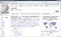 20國集團 zh-hk 標楷體 Arial Unicode MS.png