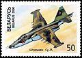 2000. Stamp of Belarus 0362.jpg