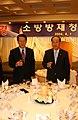 2004년 6월 서울특별시 종로구 정부종합청사 초대 권욱 소방방재청장 취임식 DSC 0173.JPG