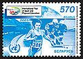 2005. Stamp of Belarus 0623.jpg