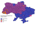 2007 - Рада.png