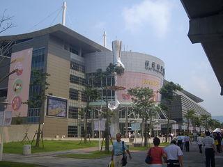 Nangang District, Taipei District in Eastern Taipei, Republic of China