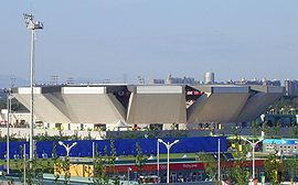2008 Olympic Green Tennis Center.JPG