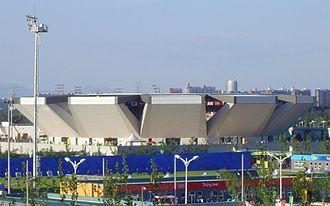 National Tennis Center, Beijing - Image: 2008 Olympic Green Tennis Center
