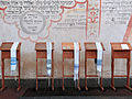2013 Interior of the Great Synagogue in Tykocin - 10.jpg