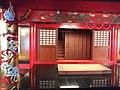 2014-02-28 Shuri Castle,Naha,Okinawa 首里城(沖縄県那覇市 )DSCF8693.jpg