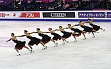 Team Paradise at 2015 Grand Prix performing a line