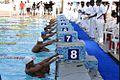 2016 Inter-Services Aquatics Championship Trophy (3).jpg