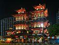 2016 Singapur, Chinatown, Świątynia i Muzeum Relikwi Zęba Buddy (03).jpg