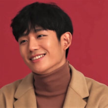 Jung Hae-in - Wikipedia