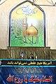 25th Death Anniversary of Ruhollah Khomeini (13930314 1526610).jpg