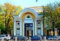 3333. St. Petersburg. Gate of the palace Razumovsky.jpg