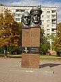 35-101-0609 Пам'ятник солдатам правопорядку.jpg