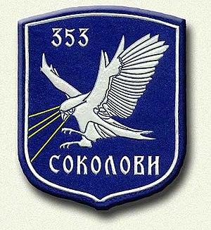 Air Force of Serbia and Montenegro - Image: 353izvidjackaavijaci jskjp 0