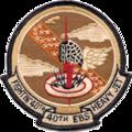 40th Expeditionary Bomb Squadron - Emblem.png