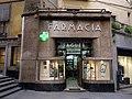 410 Farmàcia Saguer, c. Argenteria 29 (Girona).jpg