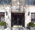 45 Gramercy Park entrance.jpg