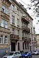 46-101-1916 Lviv Chuprinki 38 001.jpg