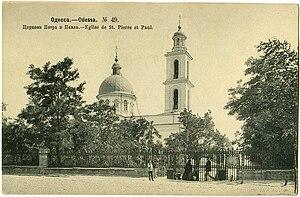 Картинки по запросу петропавловская церковь одессы