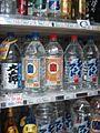 4 liter Sake (1807635445).jpg