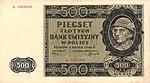 500 zł 1940 awers.jpg