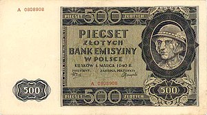"Bank of Issue in Poland - The 500 złoty note, so-called ""Góral""."