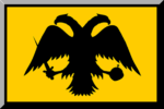 600px Giallo con aquila bicefala nera2 svg.png