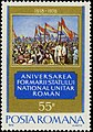 60th-anniv-of-national-unity---Assembly-at-Alba-Iulia.jpg