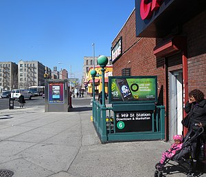 East 149th Street (IRT Pelham Line) - Street stair for downtown