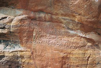 Kannada literature - Old-Kannada inscription dated 578 CE (Badami Chalukya dynasty) at Badami cave temple no.3