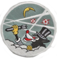 86th Bombardment Squadron (Light).png