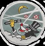 86th Bombardment Squadron (Light).png