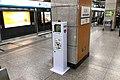 AED device at Beigongmen Station (20201211163801).jpg