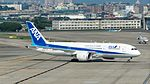 ANA Boeing 787-8 JA832A Taxiing at Taipei Songshan Airport 20160821f.jpg