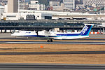 ANA Wings, DHC-8-400, JA841A (23521464194).jpg