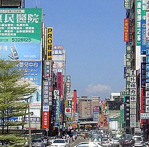 Hsinchu - Hsinchu City