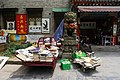A bookseller in Xi'an, May, 2018.jpg