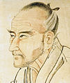 A portrait of Tachihara Suiken 立原翠軒像稿.jpg