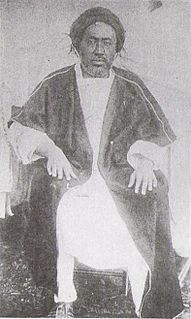 Abba Jifar II King of the Kingdom of Jimma