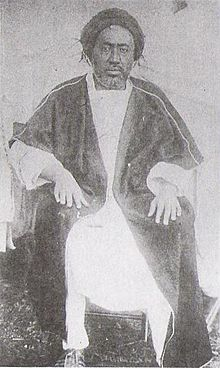 Image illustrative de l'article Abba Jifar II