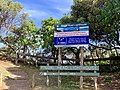 Access track to Fingal Head Light and Fingal Head, New South Wales 02.jpg
