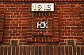 Acendis Hannover Details der Klinkerbau-Halle der Hackethal Drath- und Kabelwerke AG HDK mit Baujahr 1913.jpg