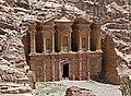 Ad Deir, Petra.jpg
