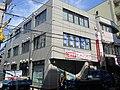 AdachiSeiwa Shinkin Bank Asahicho Branch.jpg