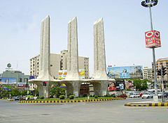Adnan Asim's Karachi City. 3 Talwar ( Swords ) Clifton, Karachi.jpg