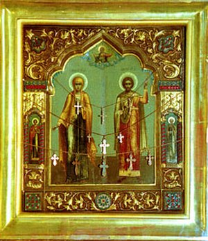 Adrian and Natalia of Nicomedia - Russian Orthodox icon of the martyrs Adrian and Natalia.
