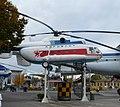 Aeroflot - panoramio.jpg