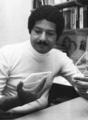 Ahmed Zewail 1986.png