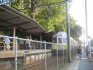 Aichidaigakumae Station Railway station in Toyohashi, Aichi Prefecture, Japan